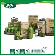 eco friendly custom printed bio dog poop bag with dispenser