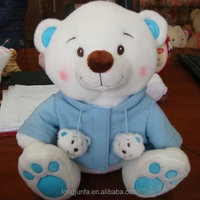 Stuffed Plush Teddy Bear With Different Clothes, Boutique Stuffed Teddy Bear Doll