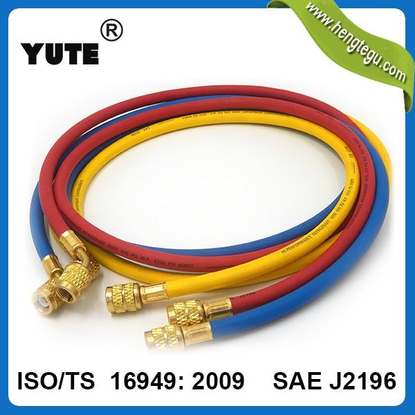 134a charging hose