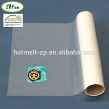 transparent hot melt adhesive film H090
