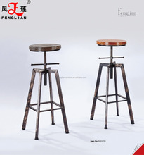 2015 High quality modern/classic metal bar chair, adjustable kitchen bar chair with wood seat