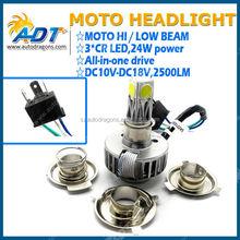 30W 3300LM High/Low Motorcycle Moto Headlight 3LED Super Bright Head Lamp Bulbs