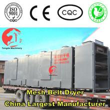 Automic Conveyor Belt Dryer Coal Briquettes Conveyor Dryer