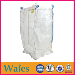 Agriculture Quality products PP woven laminated bag