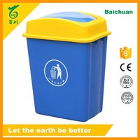 20 Liter Small Plastic Bulk Trash Can with Swing Lid for Household