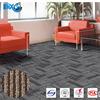 DBJX Pvc Carpet tile PP yarn