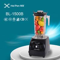 commercial plastic parts for blender/pomegranate juicer blender