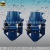 Fine Gold Centrifuge Mineral Separator
