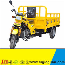 150cc Motorcycle Truck 3-Wheel Tricycle