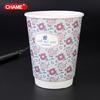red coffee cups custom printed coffee cups