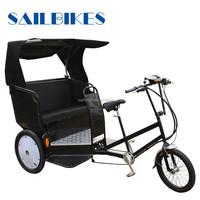 tricycle rickshaw pedicab from china