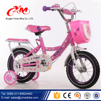 "CE approved new 12"" wheels bike for kids /good quality and price child small bicycle/ kid bicycle for 3 years old children"