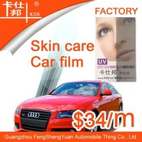 To protect your skin solar car window film, PVC car film, UV protective film