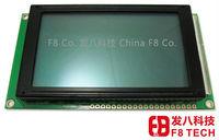 Custom electronic circuit board and 16080 lcd display