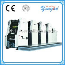 4 color offset printing press price machine for sale Guangzhou