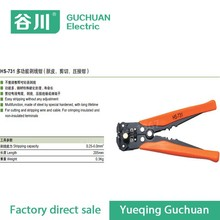 HS-731 Multi functional Cable wire Stripping, Cutting and Crimping tools