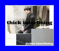 medium thickness Plain/Twill Woven fusible Interlining fabric suit woolen coat interlining