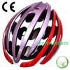 high-end road helmet, professional rider helmet, expensive bike helmet