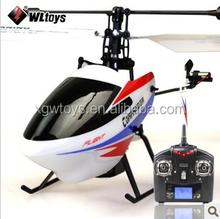 Hot selling 4 CH 2.4 G single oar remote control aircraft