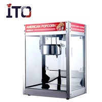 SI-1999 Stainless Steel Flavored Industrial Popcorn Making Machine