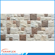 First choice quality factory price outdoor wall tiles