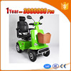 comfortable electric moped scooter for sale with high speed