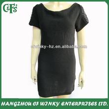 Flathead rivet trimmed knitted dress designs fat women