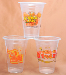 YS-11013 PP disposable plastic colorful cups
