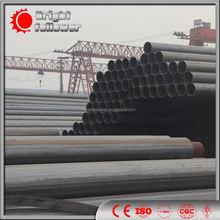 high tensile steel pipe diameter 250mm supplier