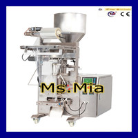 PLC control auto rice packaging machine with high speed