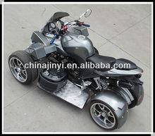 250cc Electric Quad ATV