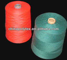 30s/1 100%polyester spun yarn for knitting