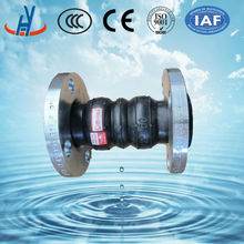 Huayuan Double Sphere Rubber Expansion Joint