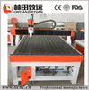 /product-gs/2015-hot-sale-1-5kw-2-2kw-3kw-4-5kw-working-area-1200-1200mm-stone-cnc-router-60199881147.html