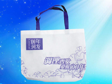 non woven bag with dual reinforced carrying handle