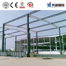 Coal Power Plant Construction Metal Building For Coal Storage Shed