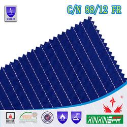 2014 CN flame retardant magnesium hydroxide