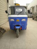 2015 hot sale bajaj tricycle, Bajaj three wheel motorcycle, Bajaj 3 wheel motorcycle
