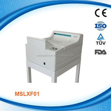Advanced medical x-ray film processor machine with CE approval MSLXF07-L