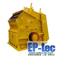 Cost Effective Primary crushing machine for sale