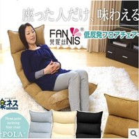 Japanese furniture lazy sofa portable legless folding chair sofa for living room sofa bed