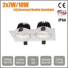 2 Heads COB LED Recessed Double Twin Gimbal/Adjustable/Tiltable Downlight White Silver Black