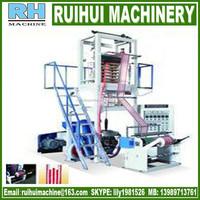 mini stretch Rotary Die Head Plastic Film Blowing Machine Price Agriculture Machine