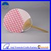 Round Paper Fan Promotional Hand Fan Wholesale Round Paper Fan