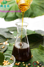 HXY-1SP Ice cream level emulsifier soya lecithin liquid soybean extract