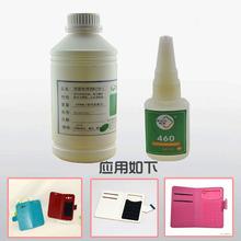 coating silicone glue