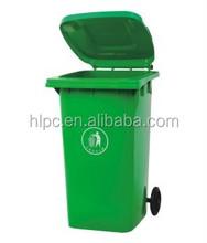 240 liter pure HDPE fabric garbage bin with grommet walmart plastic storage bins recycling companies kuwait