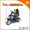 electric convenience vehicles portable mobility scooter