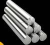 high quality silver steel bar
