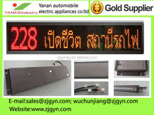 high brightness led sign board for coach showing destination adn route message